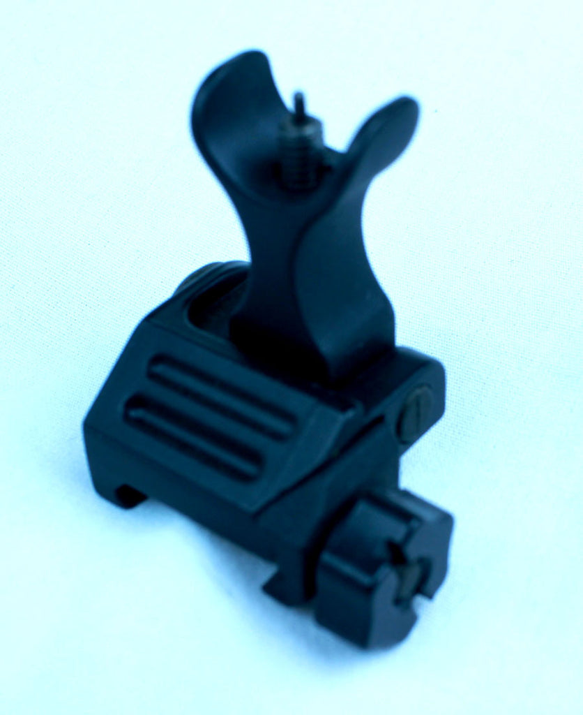APS Folding Battle Front Sight
