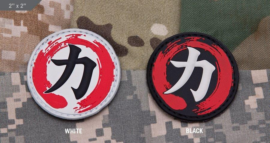 MSM Japan Strength PVC Patch