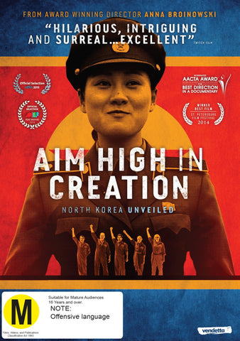 Aim High In Creation (DVD)