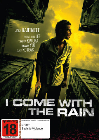 I Come With The Rain (DVD)