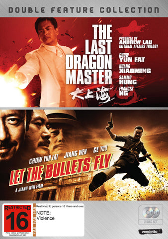 Double Pack: The Last Dragon Master & Let the Bullets Fly (2DVD)