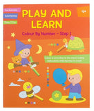 Gillian Miles - Play and Learn Activity - Colour By Number Step 1