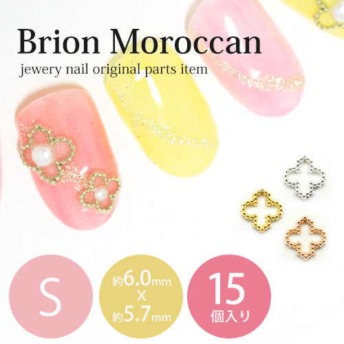 Bullion Moroccan Metal