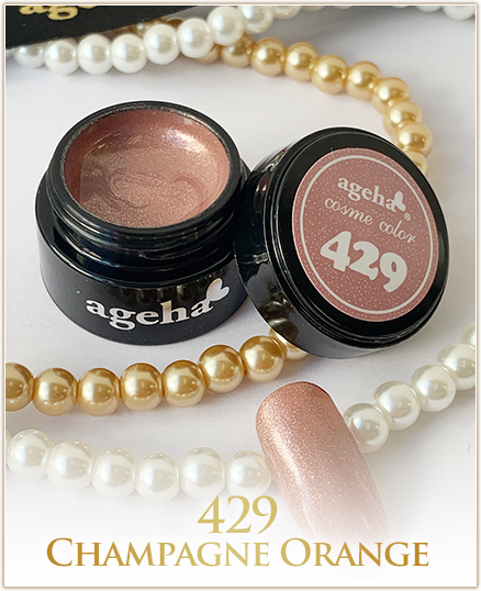 Ageha Cosme Color #429 Champagne Orange