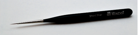 Kokoist Short Liner Brush