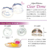 ageha collection Clear Dome