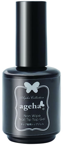 ageha Non Wipe Top Gel for Sample Tips [15g] [Bottle]