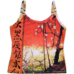 Van Gogh PLUM TREES IN BLOOM Art Print Shirt Singlet TANK TOP Misses S M L XL