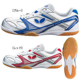 Butterfly EnergyForce 13 Energy Force XIII Shoes -2 color to choose Table Tennis - HappyGreenStore