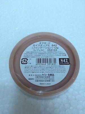 OCTARD MEIKO Moisture 2 Foundation Refill Cake 12 gr - Make Up Made in Japan - HappyGreenStore