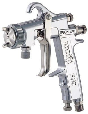 Meiji F110 F-110 Gravity/Suction Spray Gun -Various Nozzle & Shape Made in Japan - HappyGreenStore