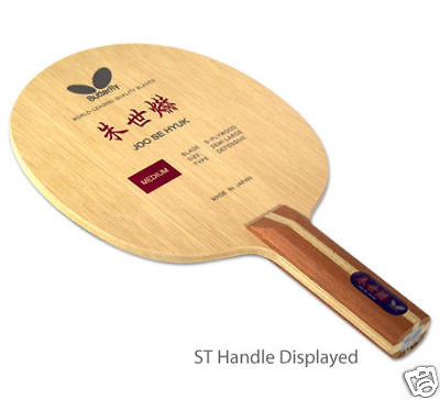 Butterfly Joo Se Hyuk blade table tennis ping pong - HappyGreenStore