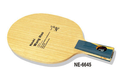 Nittaku Wang Hao CS Chinese Penhold Blade Table Tennis - HappyGreenStore