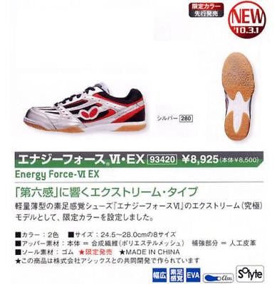 Asics Butterfly Shoes Energy force VI 6
