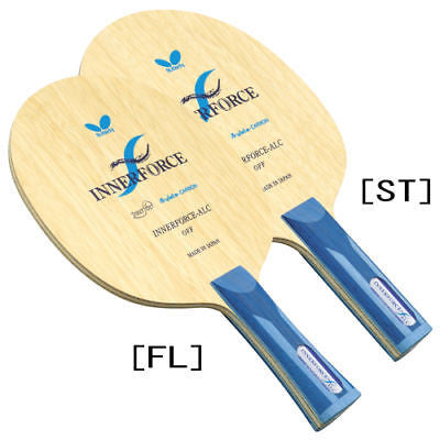 Butterfly Innerforce - ALC blade table tennis racket - HappyGreenStore