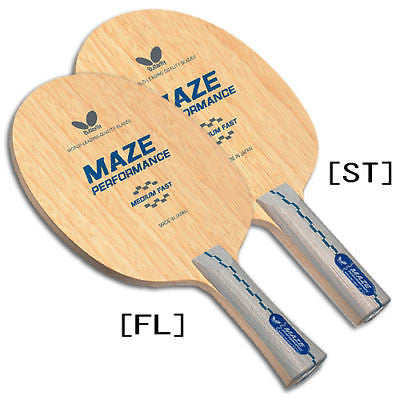 Butterfly Maze performance blade table tennis Ping pong - HappyGreenStore