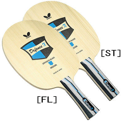 Butterfly Defence X Blade Table Tennis Racket Rubber - HappyGreenStore