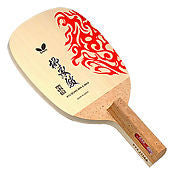 Butterfly Ryu Seung Min G-Max RSM Blade Table tennis - HappyGreenStore
