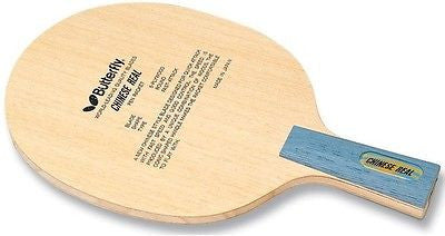 Table Tennis Tagged Quot Blades Quot Happygreenstore