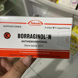 BORRAGINOL -N/S Ointment Suppositories FOR Haemorrhoids Anal Bleeding Prolapse - HappyGreenStore