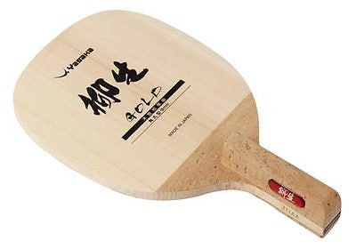 Yasaka Yagyu Gold W86 or Musashi Gold W76 JS JPen Penhold Blade Table Tennis - HappyGreenStore