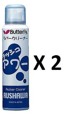 2 Butterfly Foam Rushawa rubber cleaner table tennis OZ - HappyGreenStore