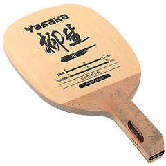 Yasaka W-84 Yagyu III JS Penhold Blade Table Tennis Ping Pong no Rubber Japanese - HappyGreenStore