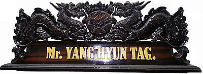 Varnished Dragon Sculpture Name & Position Board -Real Ebony Wood Bali Indonesia - HappyGreenStore