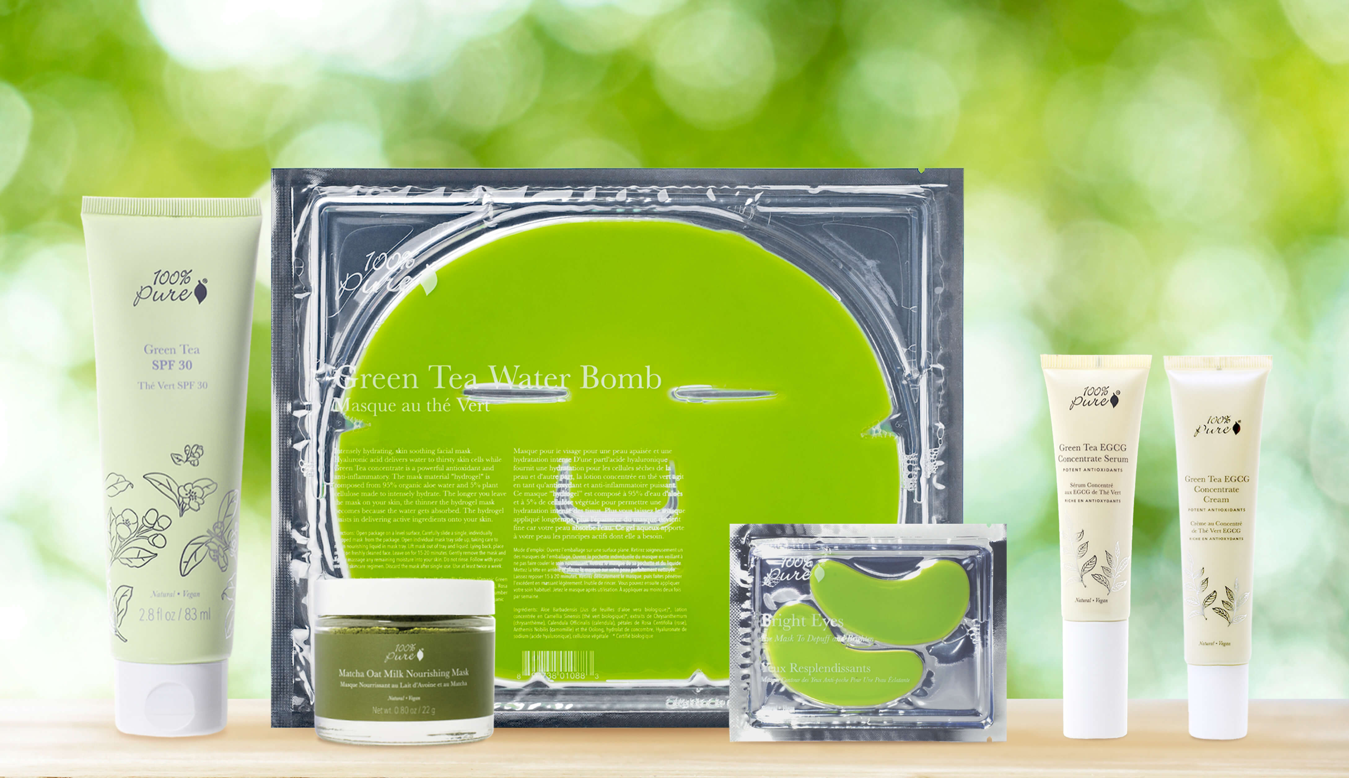 Green tea products 1