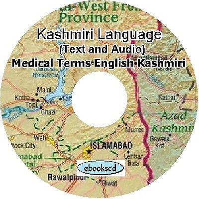 KASHMIRI language medical terms: Book & Audio DVD