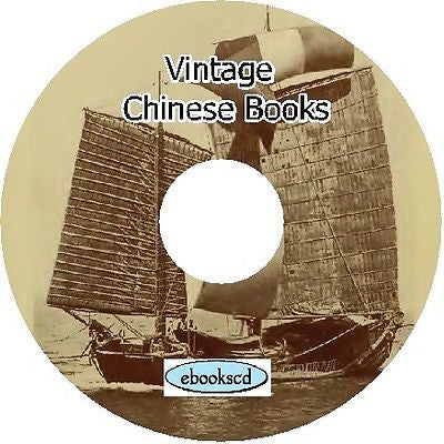 Chinese Vintage Books 175+ books China Chinese culture art book collection