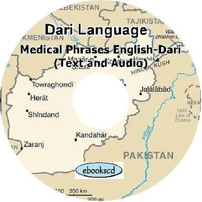 DARI language medical terms: Book & Audio DVD