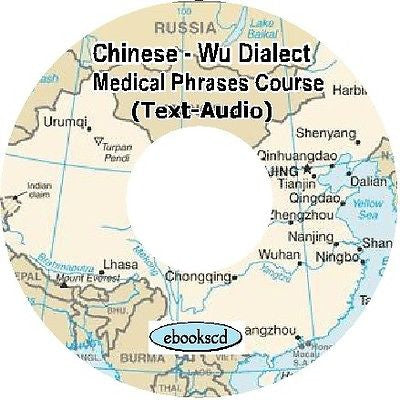 WU CHINESE DIALECT language medical phrases English - Wu : Book & Audio DVD