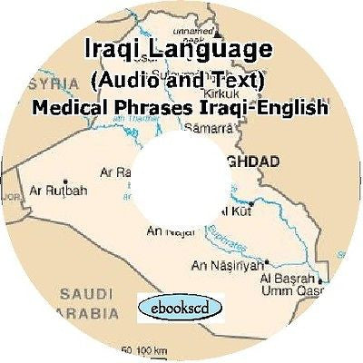 IRAQI language medical phrases terms Iraqi - English: eBook & Audio DVD