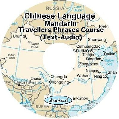 MANDARIN CHINESE course Travellers Phrases Audio + Text on DVD