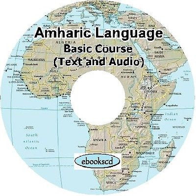 Amharic basic language course eBook - Audio and Text  DVD amh1