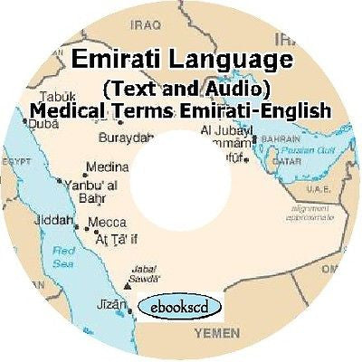 EMIRATI language medical phrases terms English - Emirati : Book & Audio DVD