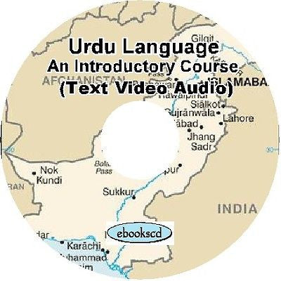 Learn URDU : Video + Text + Audio for PC or ipod urd2
