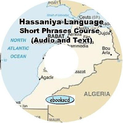 HASSANIYA Short Phrases lessons Text & Audio DVD