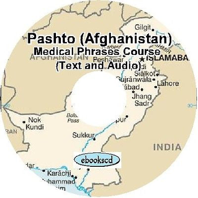 PASHTO (AFGHANISTAN) medical terms Book, Audio DVD
