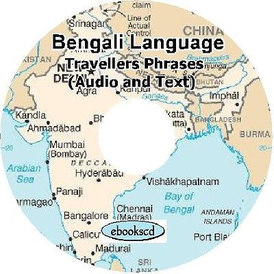 BENGALI language Travellers Phrases course: Audio + Text on DVD ben1