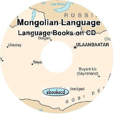 MONGOLIAN language 2 books on CD : 280+ pages