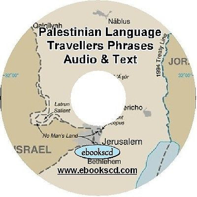 PALESTINIAN language (Palestine) : Travellers Phrases Course Audio & Text on CD