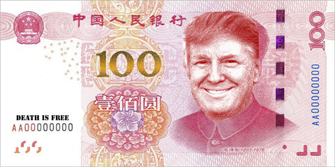 """UNITED RMB 100"" 45x32cm (Edition of 10)"