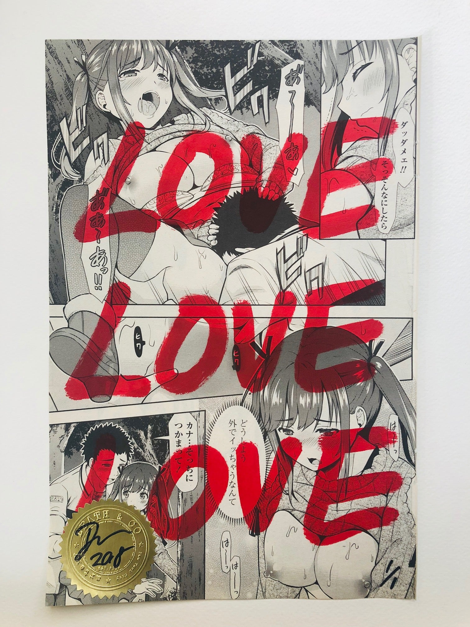 """LOVE LOVE LOVE"" (Edition of 1) Hand Written"