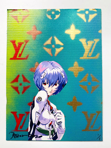 "Cardboard ""EVA Galaxy"" (2020) Edition of 1"