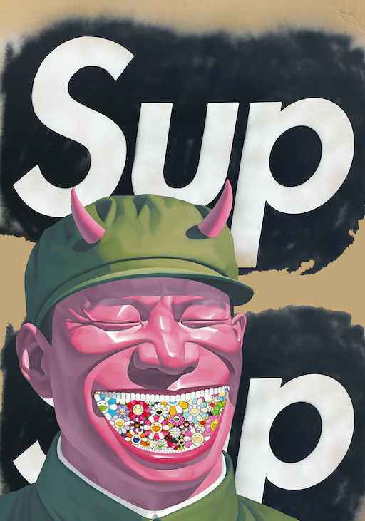 """SUP Smile 2"" 45x32cm (Edition of 10) (2020)"