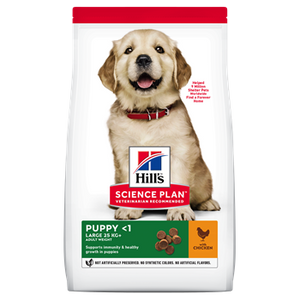Hills Canine Large Breed Puppy Chicken Dog Food
