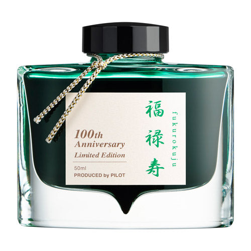Pilot Iroshizuku Fukurokuju is a green fountain pen ink from Pilot's 100th Anniversary collection.  The glass bottle is rectangular with rounded edges and holds 50ml of ink.