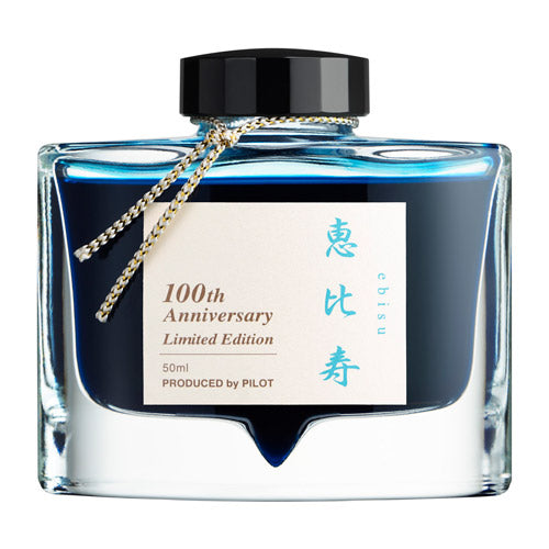 Pilot Iroshizuku Ebisu is a beautiful sky blue fountain pen ink from Pilot's 100th Anniversary collection.  The glass bottle is rectangular with rounded edges and holds 50ml of ink.